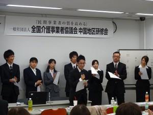 井上さんおめでとう☆ 皆さんの共感を呼ぶ発表でした!
